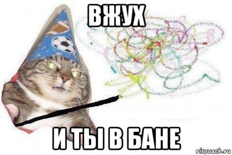 rg_1481885770__risovachru_1.jpg