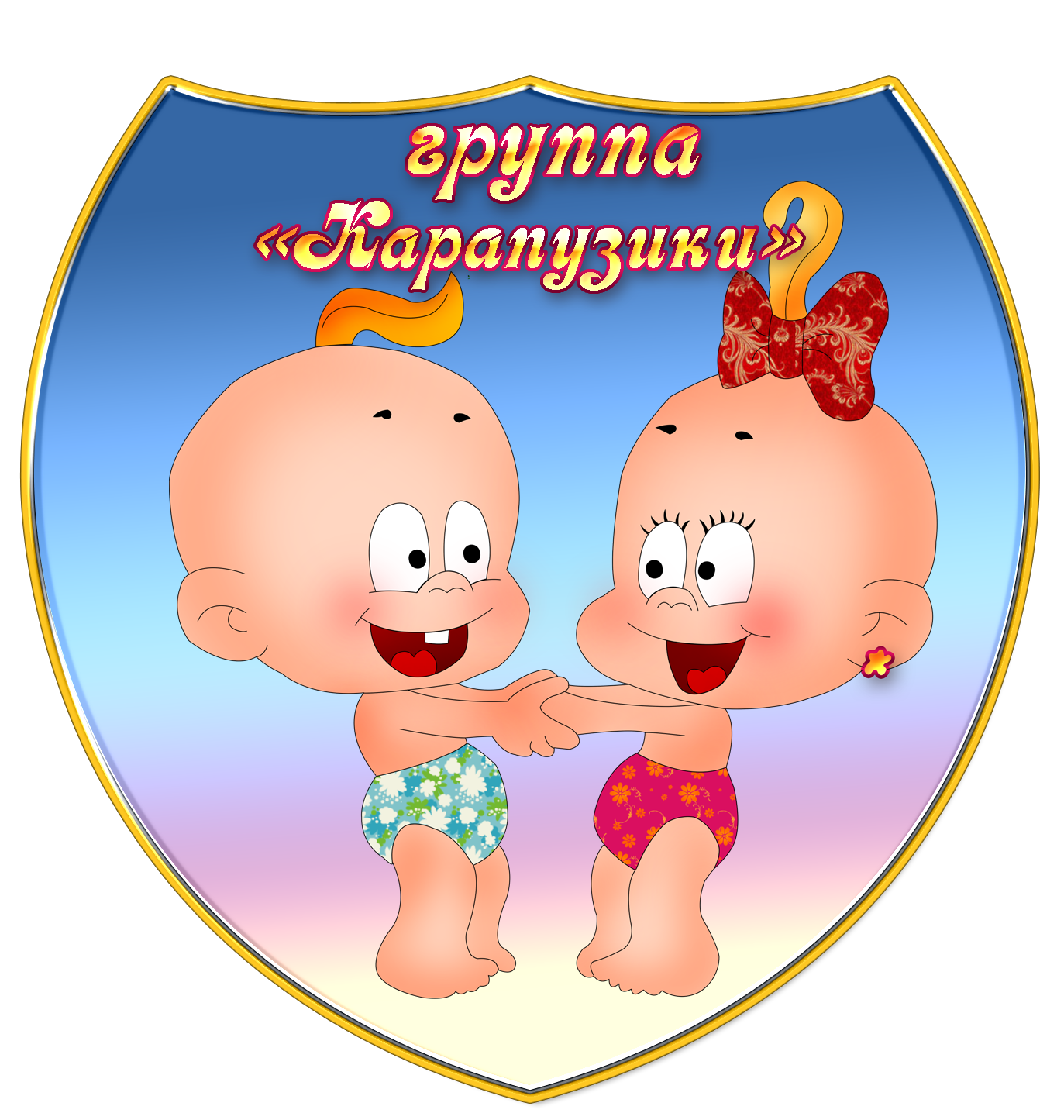 7737142.200000002_gerb_gr_karapuziki.png
