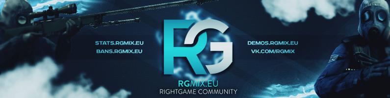 rgmix_vk.png