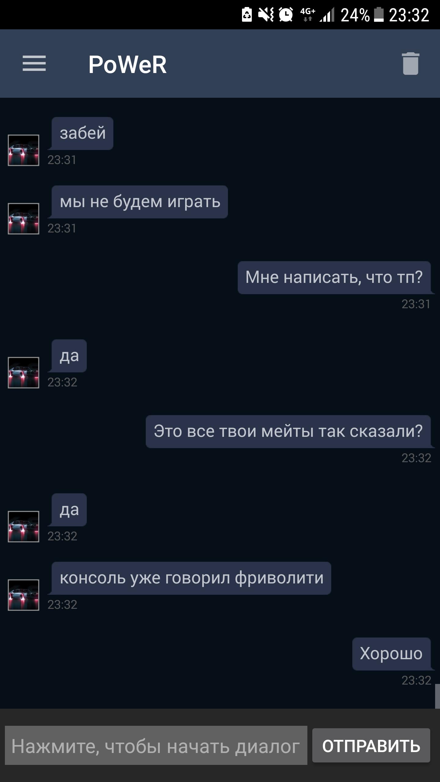 Screenshot_20190908-233237.png