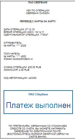 Скриншот 2018-12-27 19_15_07.png